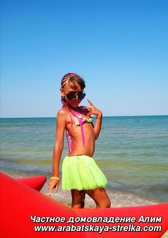 Отдых на Азовском море в городе курорте Ейске!