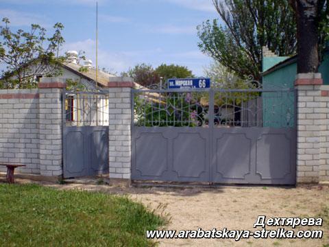 Приватний сектор Дехтярьова