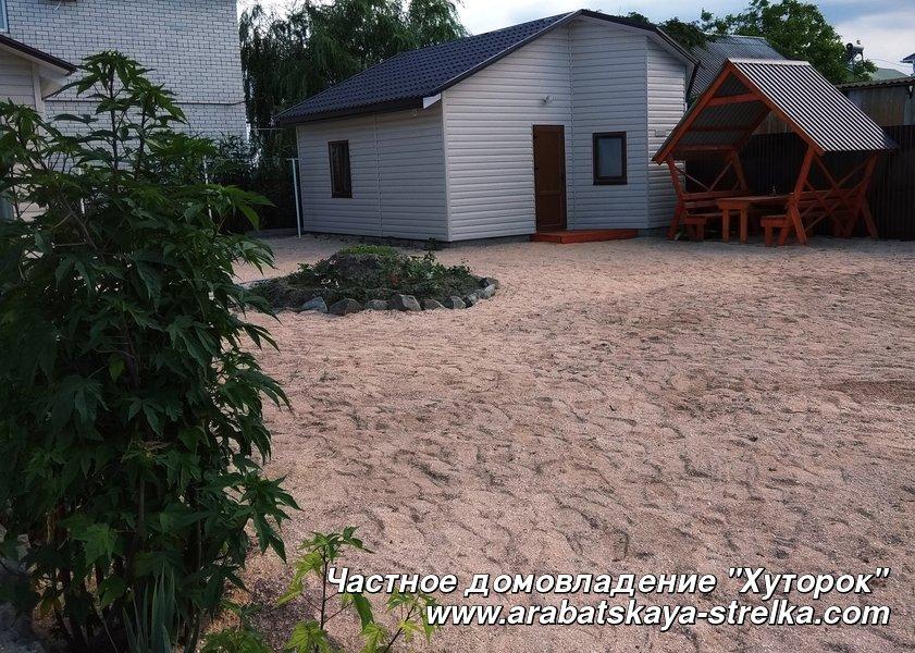 Частное домовладение Хуторок